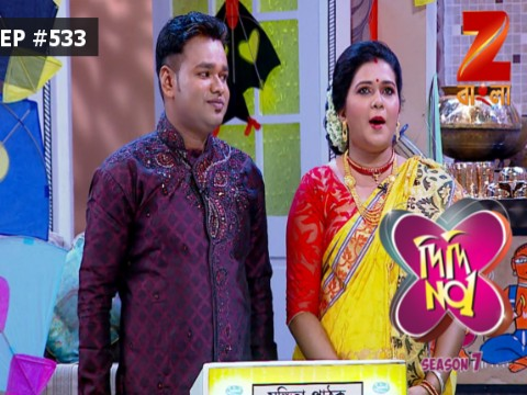 Didi No. 1 Season 7 - Episode 533 - September 17, 2017 - Full Episode