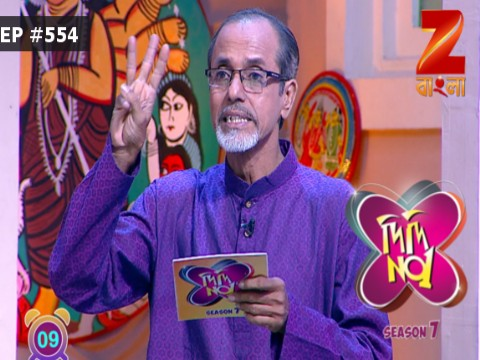 Didi No. 1 Season 7 - Episode 554 - October 8, 2017 - Full Episode