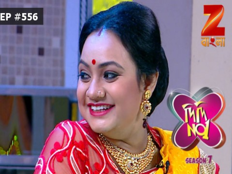 Didi No. 1 Season 7 - Episode 556 - October 10, 2017 - Full Episode