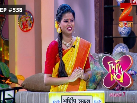Didi No. 1 Season 7 - Episode 558 - October 12, 2017 - Full Episode