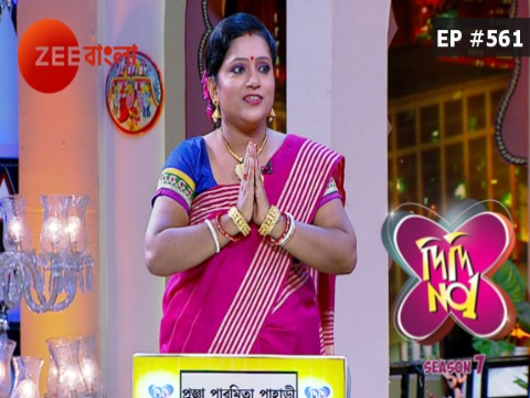 Didi No. 1 Season 7 - Episode 561 - October 15, 2017 - Full Episode