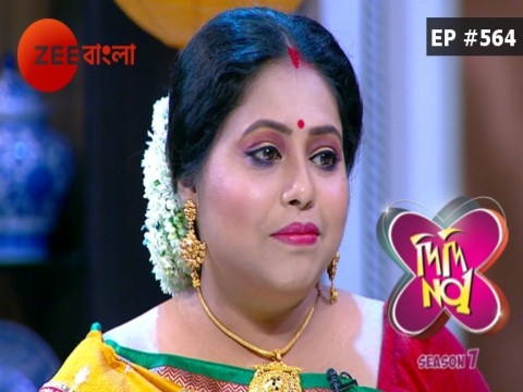 Didi No. 1 Season 7 - Episode 564 - October 18, 2017 - Full Episode
