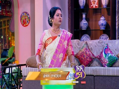 Didi No. 1 Season 7 - Episode 597 - November 20, 2017 - Full Episode