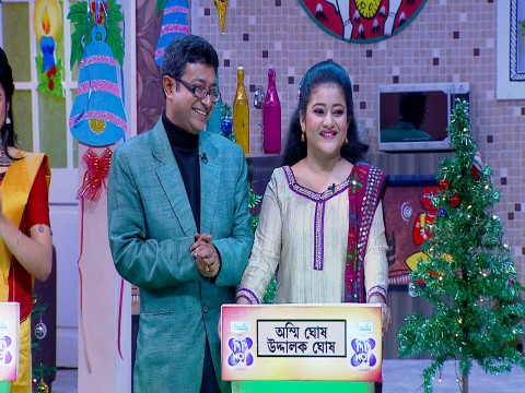 Didi No. 1 Season 7 Ep 650 12th January 2018