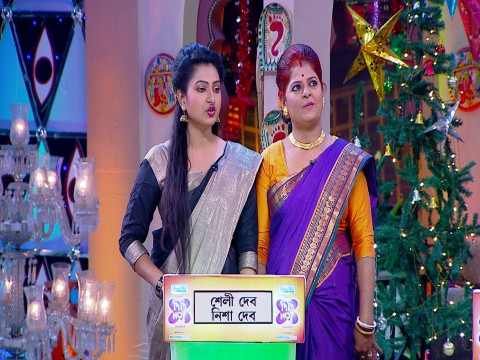 Didi No. 1 Season 7 Ep 654 16th January 2018