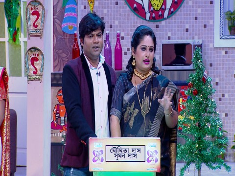 Didi No. 1 Season 7 Ep 655 17th January 2018