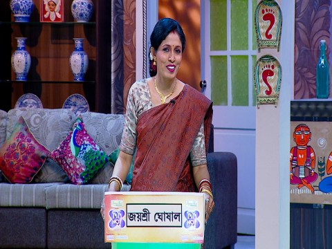Didi No. 1 Season 7 Ep 689 20th February 2018