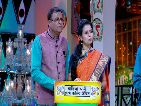 Didi No. 1 Season 7 - Episode 782 - May 25, 2018 - Full Episode