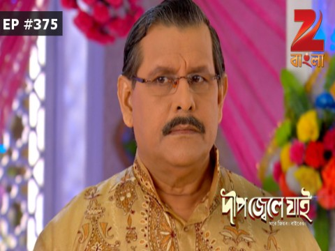 Dweep Jwele Jai - Episode 375 - August 27, 2016 - Full Episode