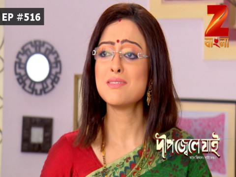 Dweep Jwele Jai - Episode 516 - January 15, 2017 - Full Episode