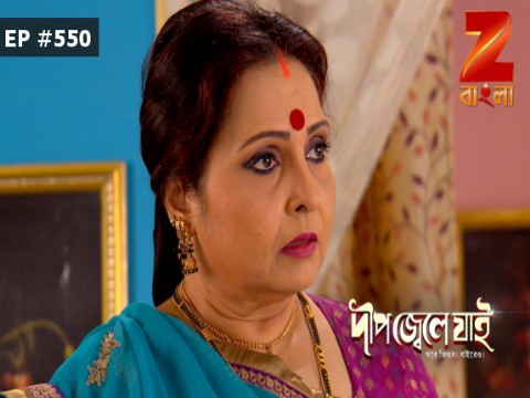 Dweep Jwele Jai - Episode 550 - February 18, 2017 - Full Episode
