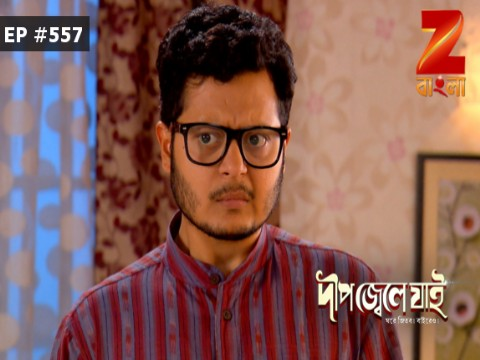 Dweep Jwele Jai Ep 557 25th February 2017