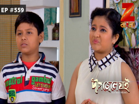 Dweep Jwele Jai Ep 559 27th February 2017