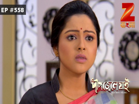 Dweep Jwele Jai Ep 558 26th February 2017