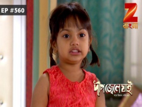 Dweep Jwele Jai - Episode 560 - February 28, 2017 - Full Episode