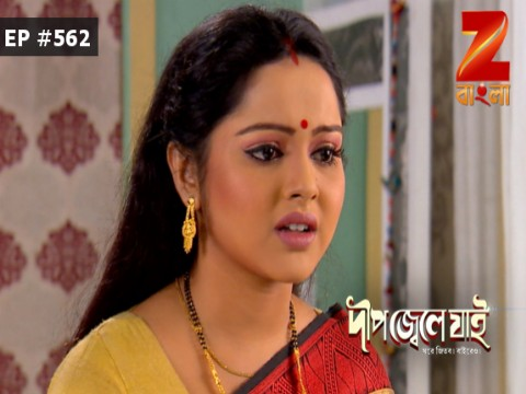 Dweep Jwele Jai - Episode 562 - March 2, 2017 - Full Episode
