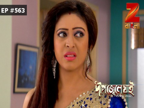 Dweep Jwele Jai Ep 563 3rd March 2017