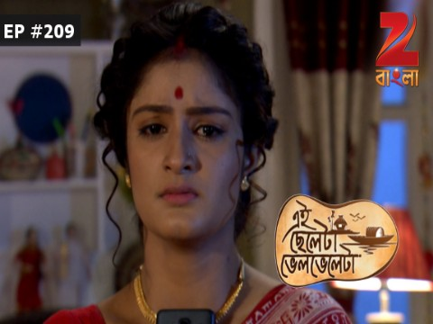Eii Chhele Ta Bhelbhele Ta - Episode 209 - October 25, 2016 - Full Episode