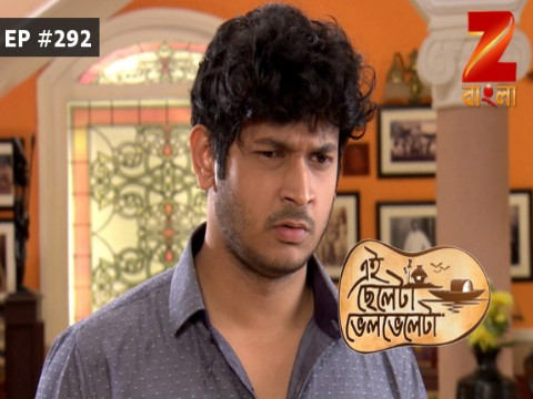 Eii Chhele Ta Bhelbhele Ta - Episode 292 - January 16, 2017 - Full Episode
