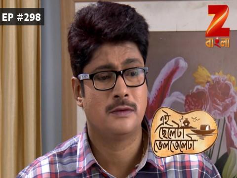 Eii Chhele Ta Bhelbhele Ta - Episode 298 - January 22, 2017 - Full Episode
