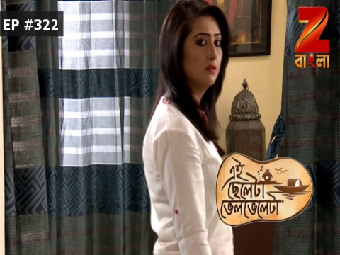 Eii Chhele Ta Bhelbhele Ta Ep 322 15th February 2017