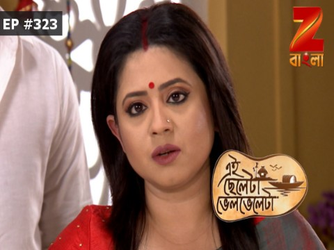 Eii Chhele Ta Bhelbhele Ta Ep 323 16th February 2017