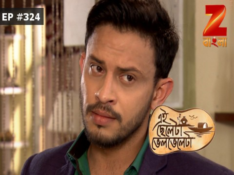 Eii Chhele Ta Bhelbhele Ta Ep 324 17th February 2017