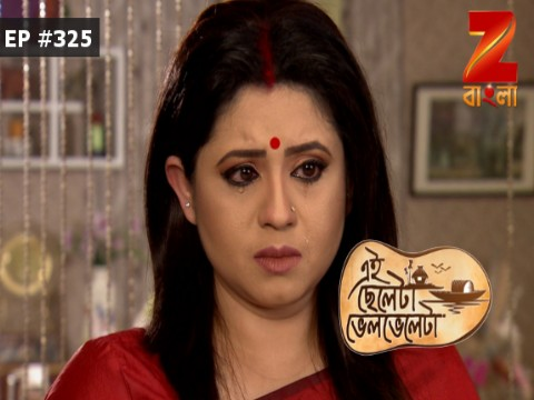Eii Chhele Ta Bhelbhele Ta - Episode 325 - February 18, 2017 - Full Episode