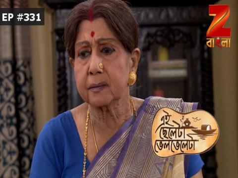 Eii Chhele Ta Bhelbhele Ta - Episode 331 - February 24, 2017 - Full Episode
