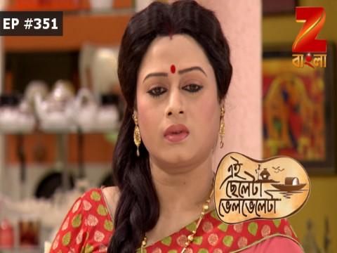 Eii Chhele Ta Bhelbhele Ta - Episode 351 - March 16, 2017 - Full Episode