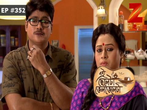 Eii Chhele Ta Bhelbhele Ta - Episode 352 - March 17, 2017 - Full Episode