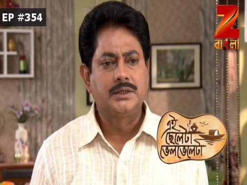 Eii Chhele Ta Bhelbhele Ta - Episode 354 - March 19, 2017 - Full Episode