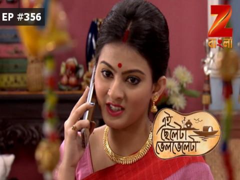 Eii Chhele Ta Bhelbhele Ta - Episode 356 - March 21, 2017 - Full Episode