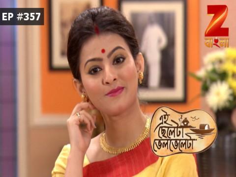 Eii Chhele Ta Bhelbhele Ta - Episode 357 - March 22, 2017 - Full Episode