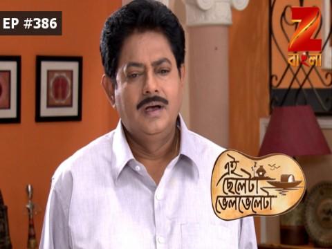 Eii Chhele Ta Bhelbhele Ta - Episode 386 - April 20, 2017 - Full Episode