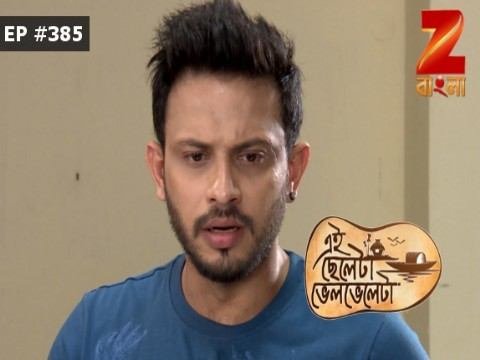 Eii Chhele Ta Bhelbhele Ta - Episode 385 - April 19, 2017 - Full Episode