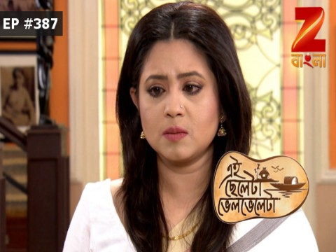 Eii Chhele Ta Bhelbhele Ta - Episode 387 - April 21, 2017 - Full Episode