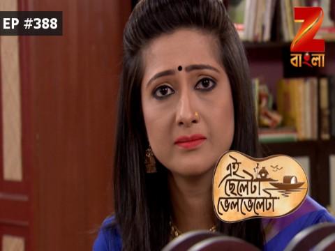 Eii Chhele Ta Bhelbhele Ta - Episode 388 - April 22, 2017 - Full Episode