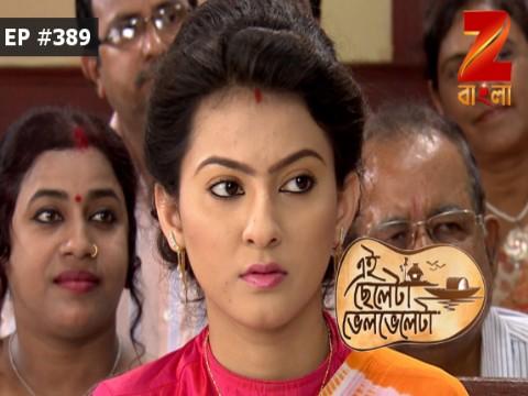 Eii Chhele Ta Bhelbhele Ta - Episode 389 - April 23, 2017 - Full Episode