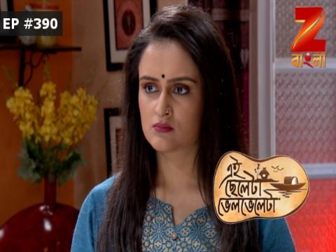 Eii Chhele Ta Bhelbhele Ta - Episode 390 - April 24, 2017 - Full Episode