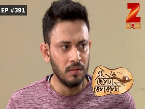 Eii Chhele Ta Bhelbhele Ta - Episode 391 - April 25, 2017 - Full Episode