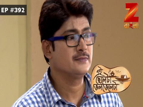Eii Chhele Ta Bhelbhele Ta - Episode 392 - April 26, 2017 - Full Episode