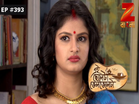 Eii Chhele Ta Bhelbhele Ta - Episode 393 - April 27, 2017 - Full Episode
