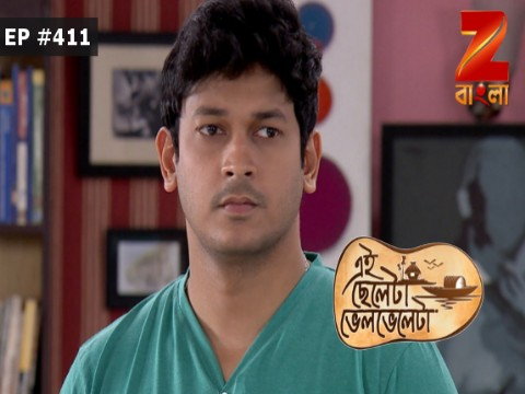 Eii Chhele Ta Bhelbhele Ta - Episode 411 - May 16, 2017 - Full Episode