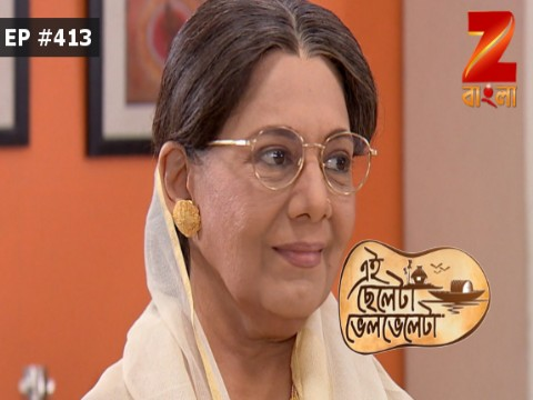 Eii Chhele Ta Bhelbhele Ta - Episode 413 - May 18, 2017 - Full Episode