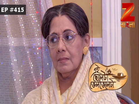 Eii Chhele Ta Bhelbhele Ta - Episode 415 - May 20, 2017 - Full Episode