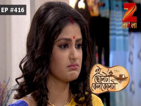 Eii Chhele Ta Bhelbhele Ta - Episode 416 - May 22, 2017 - Full Episode