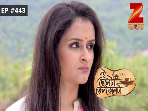 Eii Chhele Ta Bhelbhele Ta - Episode 443 - June 18, 2017 - Full Episode