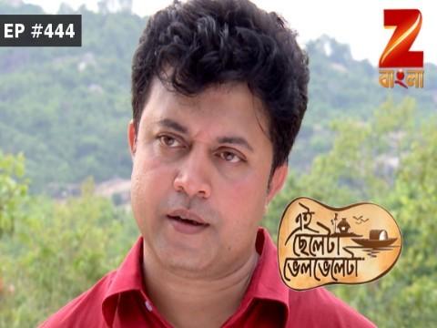 Eii Chhele Ta Bhelbhele Ta Ep 444 19th June 2017