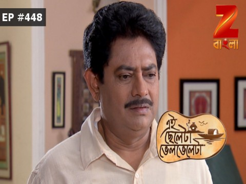 Eii Chhele Ta Bhelbhele Ta - Episode 448 - June 23, 2017 - Full Episode